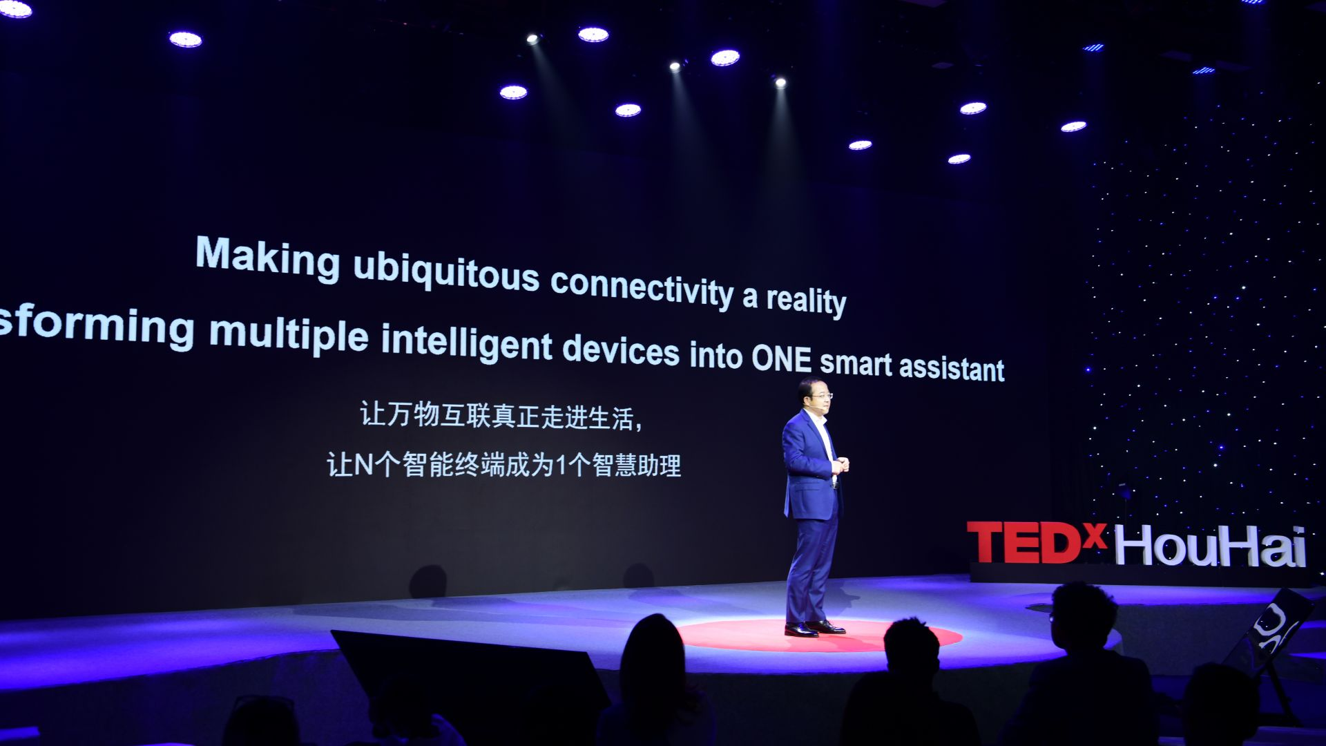Huawei представи концепцията за HarmonyOS