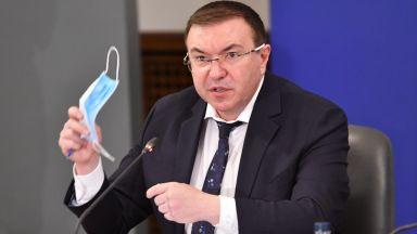 Здравният министър: Епидемичната обстановка ще бъде удължена с още един месец