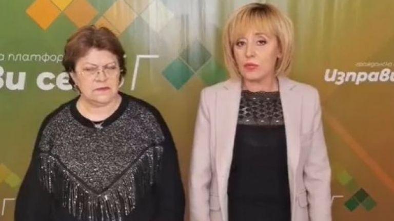 Не е задължително Николай Хаджигенов да е част от парламентарна