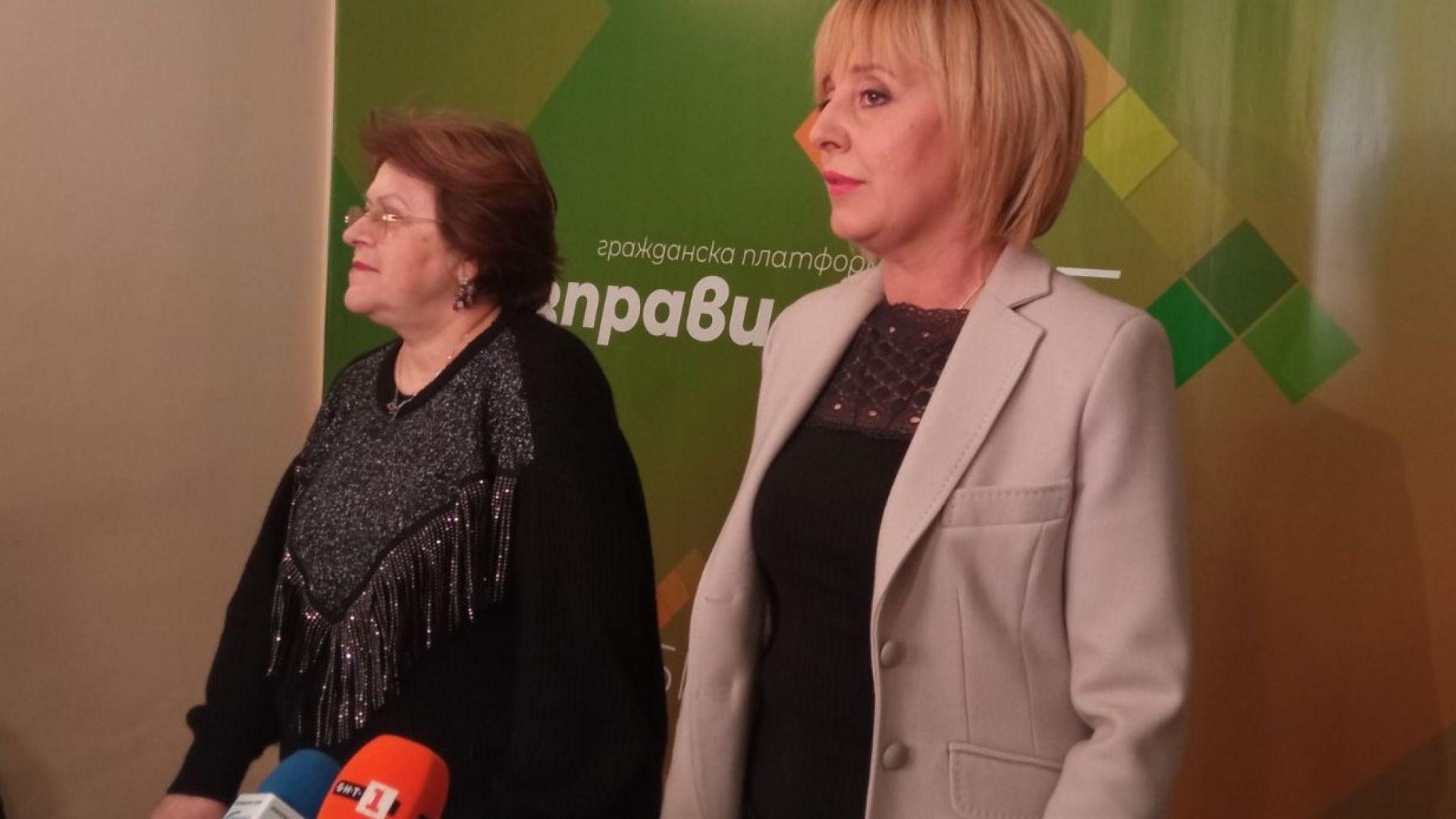 Извънреден брифинг: Мая Манолова и Татяна Дончева се разграничиха от Николай Хаджигенов