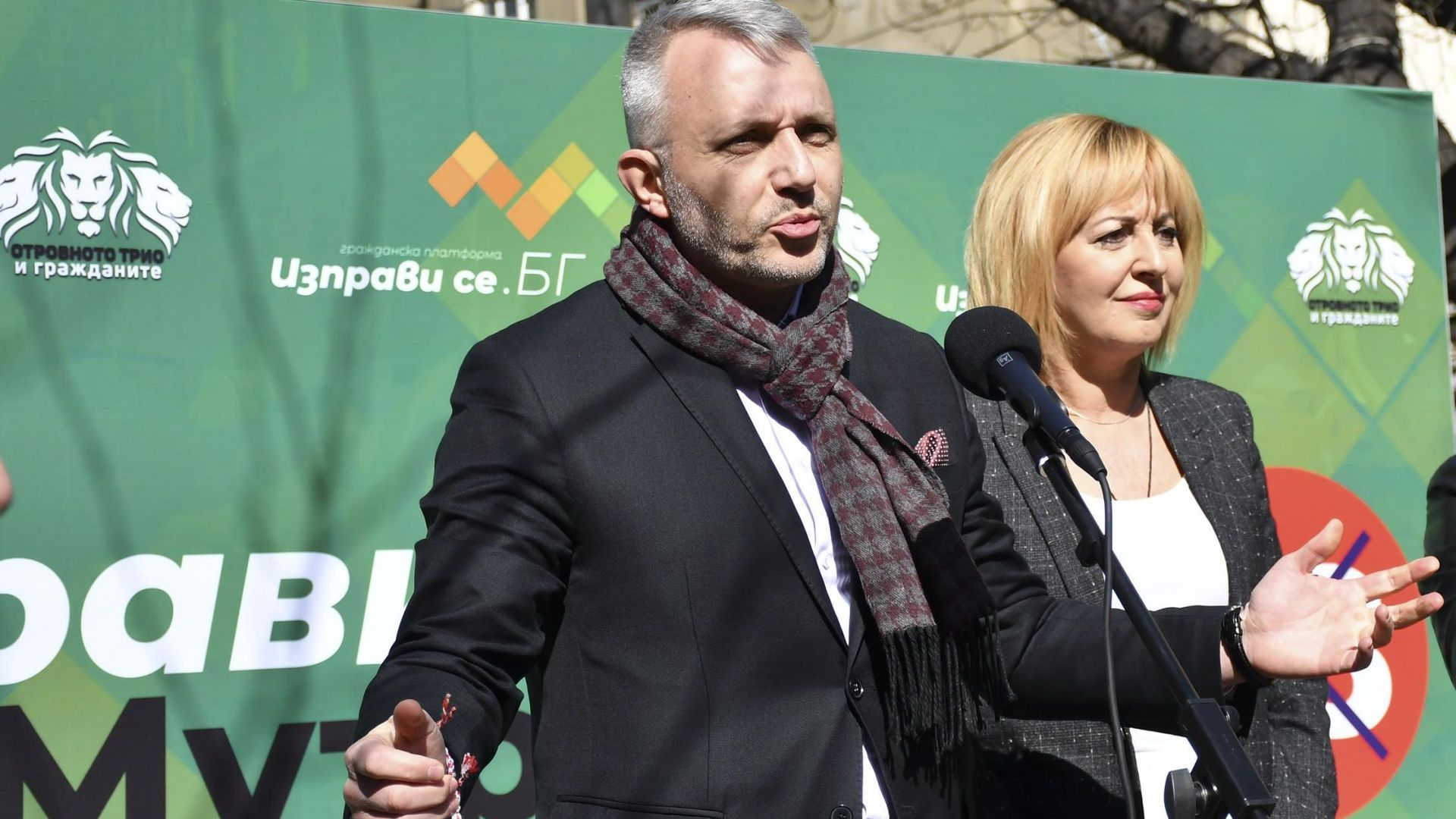 """""""Изправи се! Мутри вън!"""" предлагат Татяна Дончева за зам.-председател на НС (видео)"""