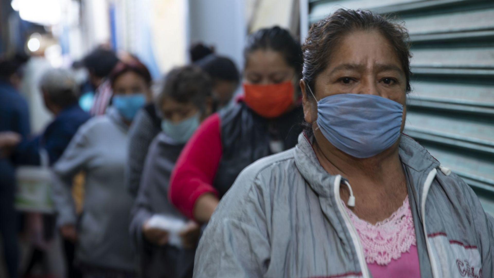 Пандемията заличи 26 милиона работни места в Латинска Америка