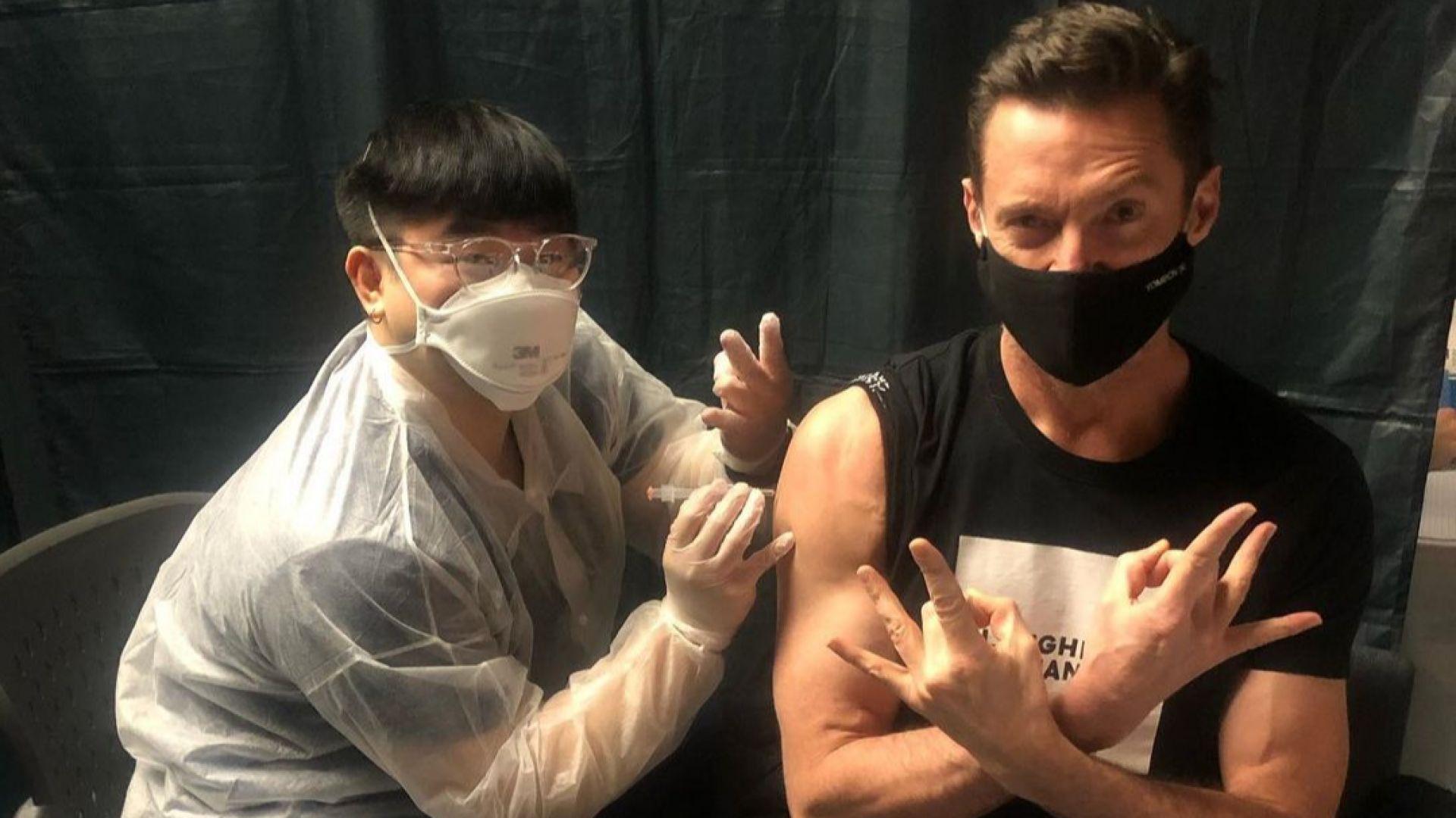 Хю Джакман и Бритни Спиърс показаха как се ваксинират срещу Covid-19