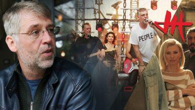 """Режисьорът на """"Голата истина за група """"Жигули"""" Виктор Божинов: Музиката стана беззъба"""