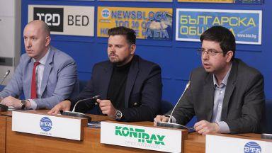 Експерти представиха мерки за ускорено и свободно развитие на икономиката в България