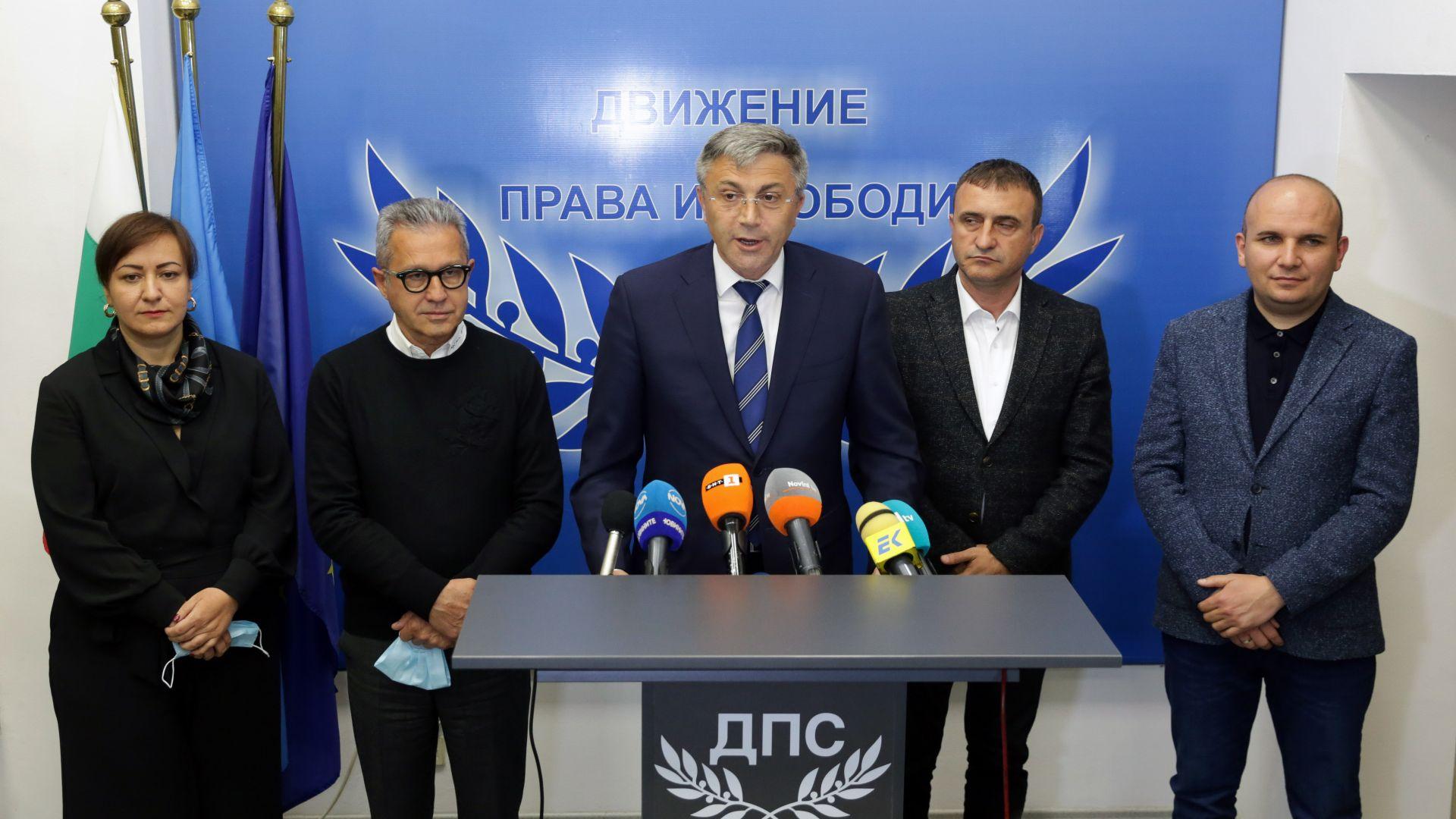 ДПС ще подкрепи новите партии в НС за съставяне на кабинет, без да участва в него