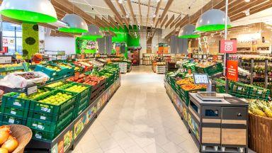 37% ръст в продажбата на родни плодове и зеленчуци в Кауфланд