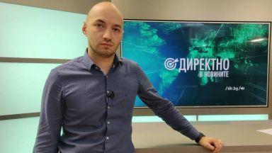 Ако Слави Трифонов поиска, предсрочни избори ще има със сигурност