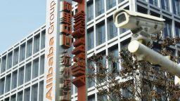 Алибаба бе глобена с 2,8 милиарда долара от китайския регулатор на конкуренцията