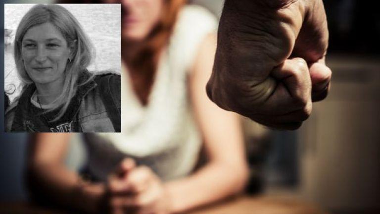 46-годишна жена е била пребита до смърт от мъжа, с