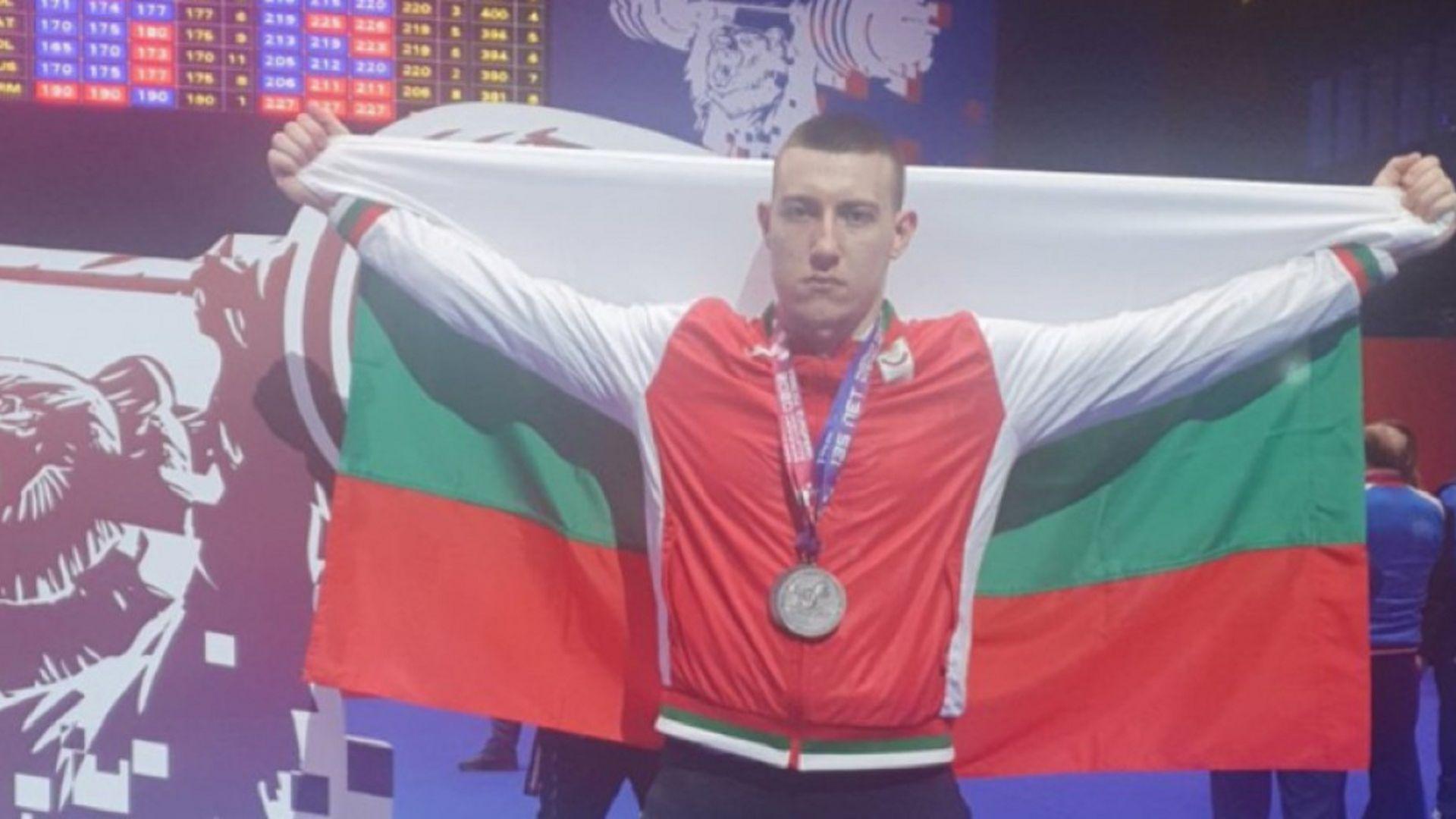 Нов медал за България от последния ден на Европейското по щанги