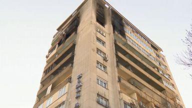 Двама пострадаха при пожар в столичнен блок