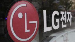 В последната минута LG и SК уредиха спор и спасиха завод за милиарди в САЩ