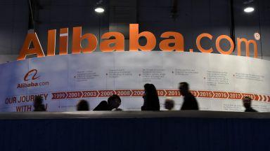 Алибаба на загуба от близо 1 милиард евро заради рекордна глоба