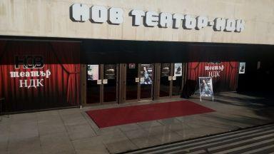 Нов Театър НДК с някои от най-интересните си постановки през тази седмица