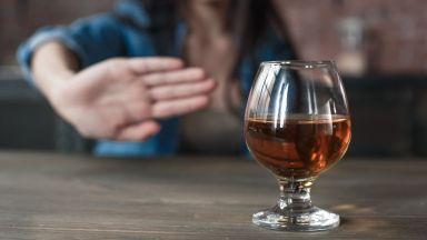 Откaзът от алкохола удължава живота с 28 години