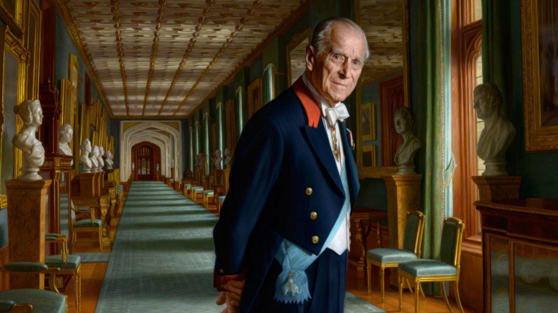 Британската кралска фамилия разкрива странностите на покойния принц Филип