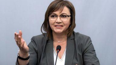 Нинова към Борисов: Не посягайте на Сребърния фонд, защото този път няма да е като първия