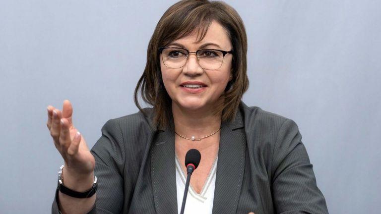 Корнелия Нинова сигнализира в пост във Фейсбук, че Борисов е