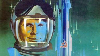 """""""Ние сме първи"""": Съветските плакати на тема космос"""