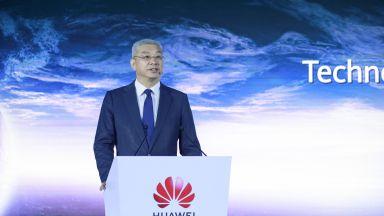 Huawei обяви плановете си за 2030 г.