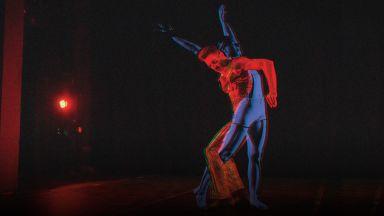 За танца, който излиза извън границите на тялото