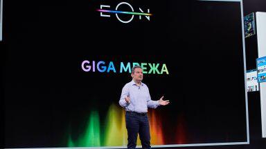 Vivacom обявява нова ера в домашния интернет и телевизия