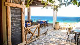 Иос: гръцкият остров, който е кротък денем и разюздан нощем