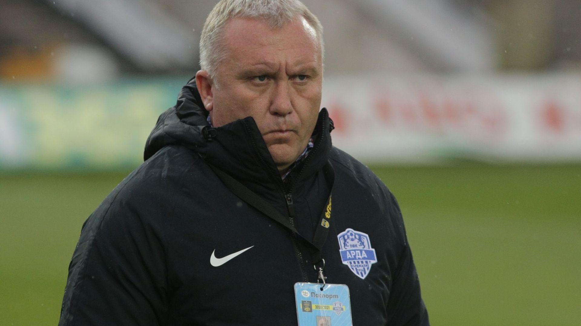 Треньорът на Арда потегли към София, трима играчи също напуснаха