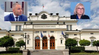 Искри още в първата неформална сбирка на депутати - Ненков и Капон с остри реплики