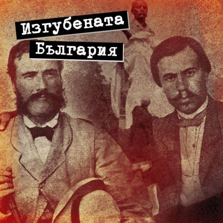Георги С. Раковски - тук мъдрец замислен, там луда глава, мисъл и желязо, лира и тръба