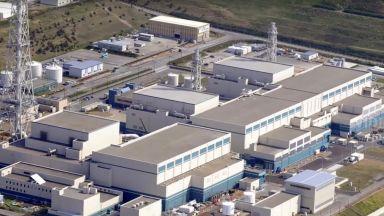 Япония забрани пускането на най-голямата АЕЦ в страната
