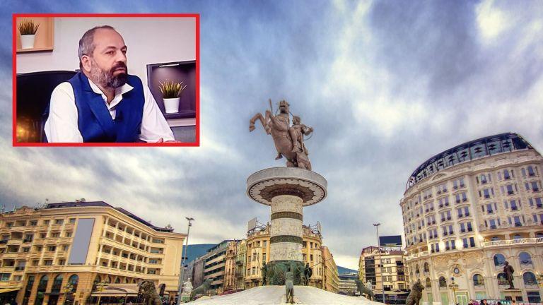 В Скопие изчакват кои политически субекти ще поемат новото правителство