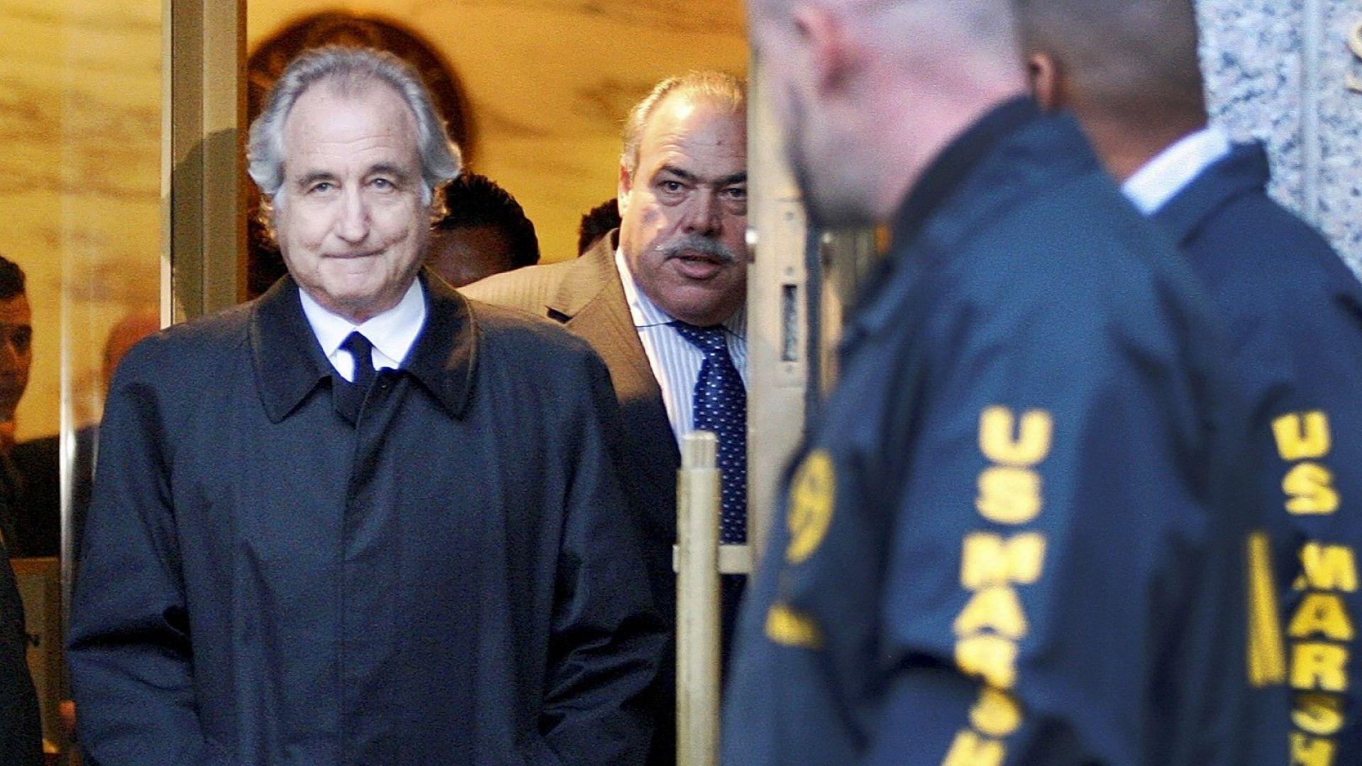 Бърни Мадоф почина в затвора на 82 години
