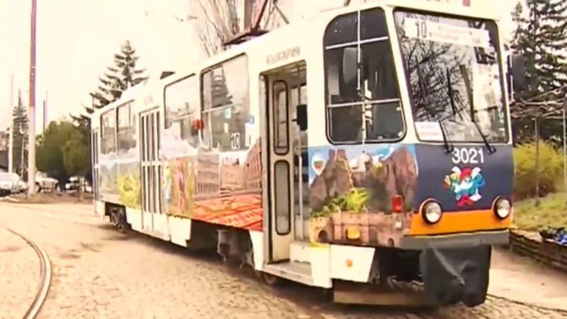 120 години от първата трамвайна линия в София