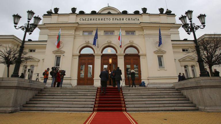 Първото заседание на новоизбраното 45-о Народно събрание започва в 9.00