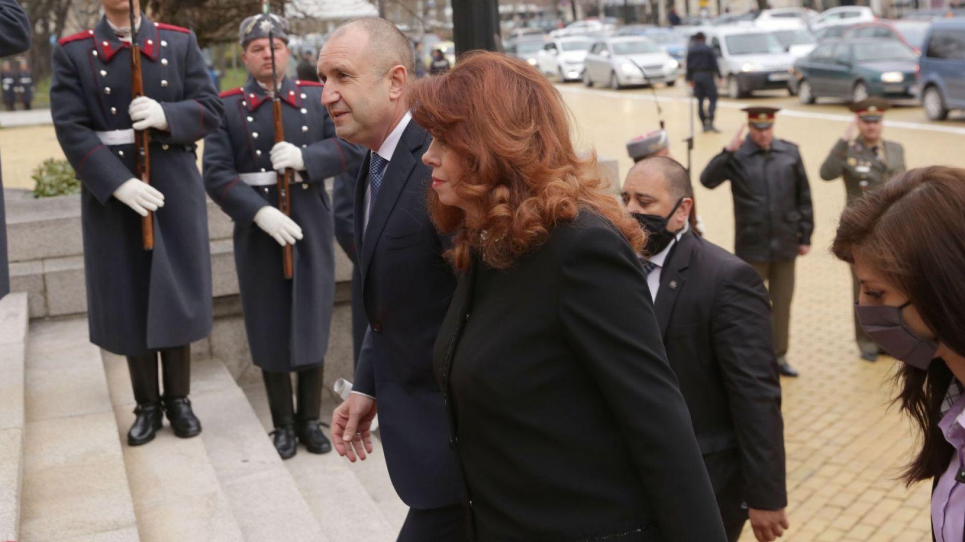 Румен Радев и Илияна Йотова