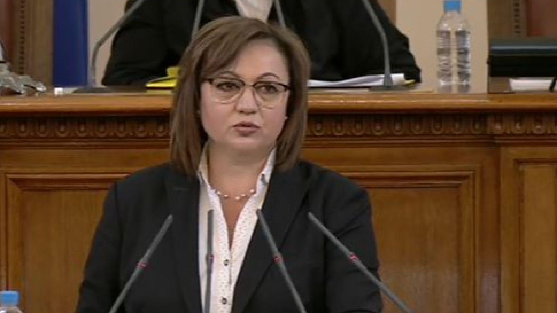 Корнелия Нинова: Бихме подкрепили правителство на втората политическа сила