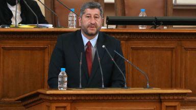 """""""Демократична България"""" не подкрепя увеличаване на правомощията на президента"""