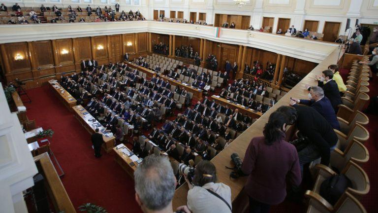 45-ото Народно събрание проведе първото си заседание. То отправи първия