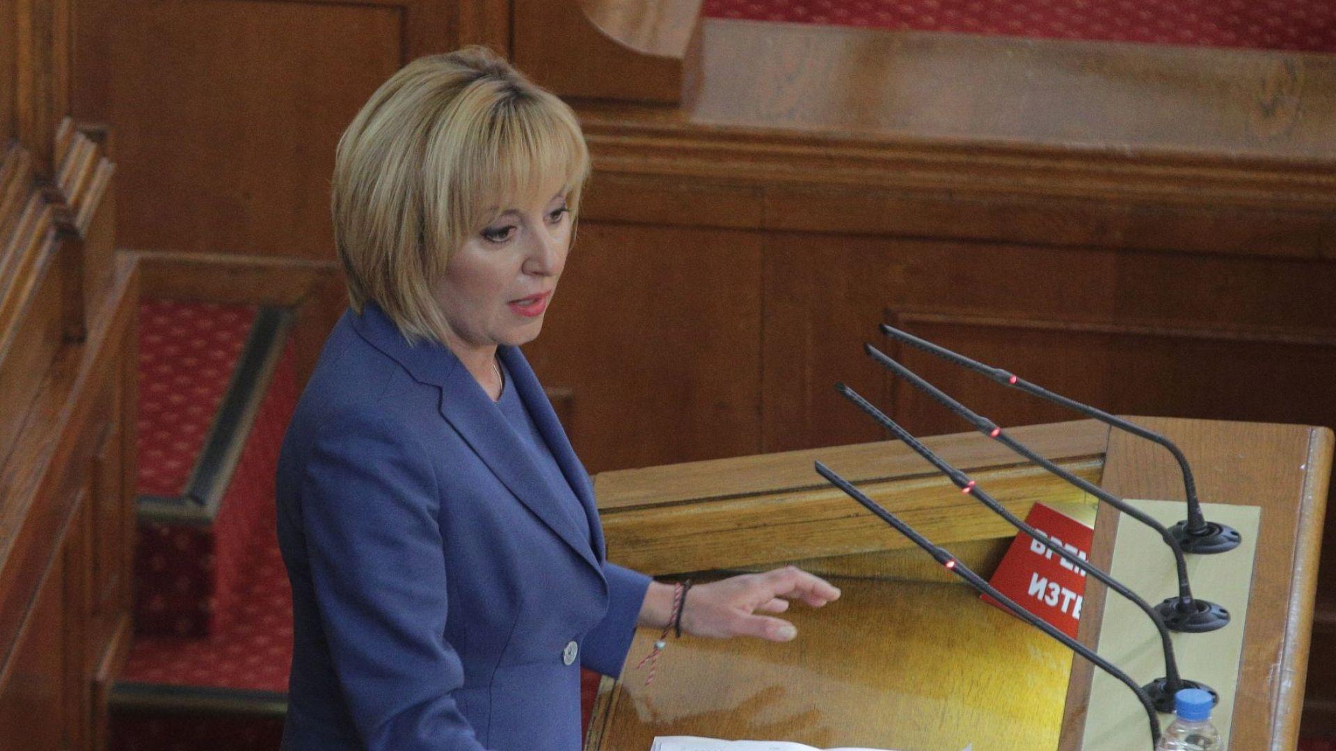 Манолова иска добавката от 50 лв. към пенсиите да се изплаща и след април