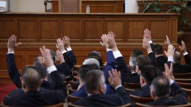 НС отхвърли предложението за партийна субсидия от 1 лв за глас