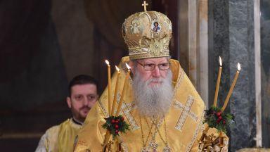 Патриарх Неофит постъпи в болница