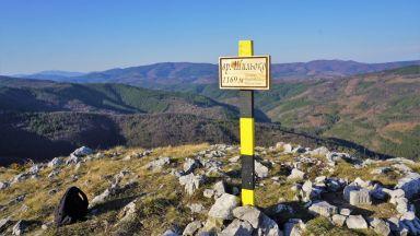 На планина в Трънско: Изкачете новия маршрут до връх Шильоко