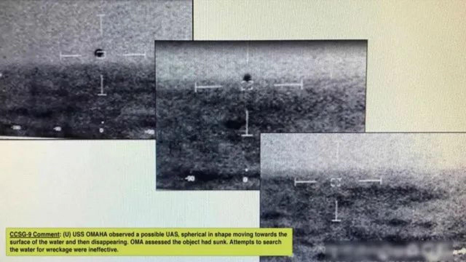 Белият дом заяви, че докладът за НЛО все още не е финализиран