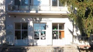 Два класа под карантина във Великотърновско заради ученици с COVID