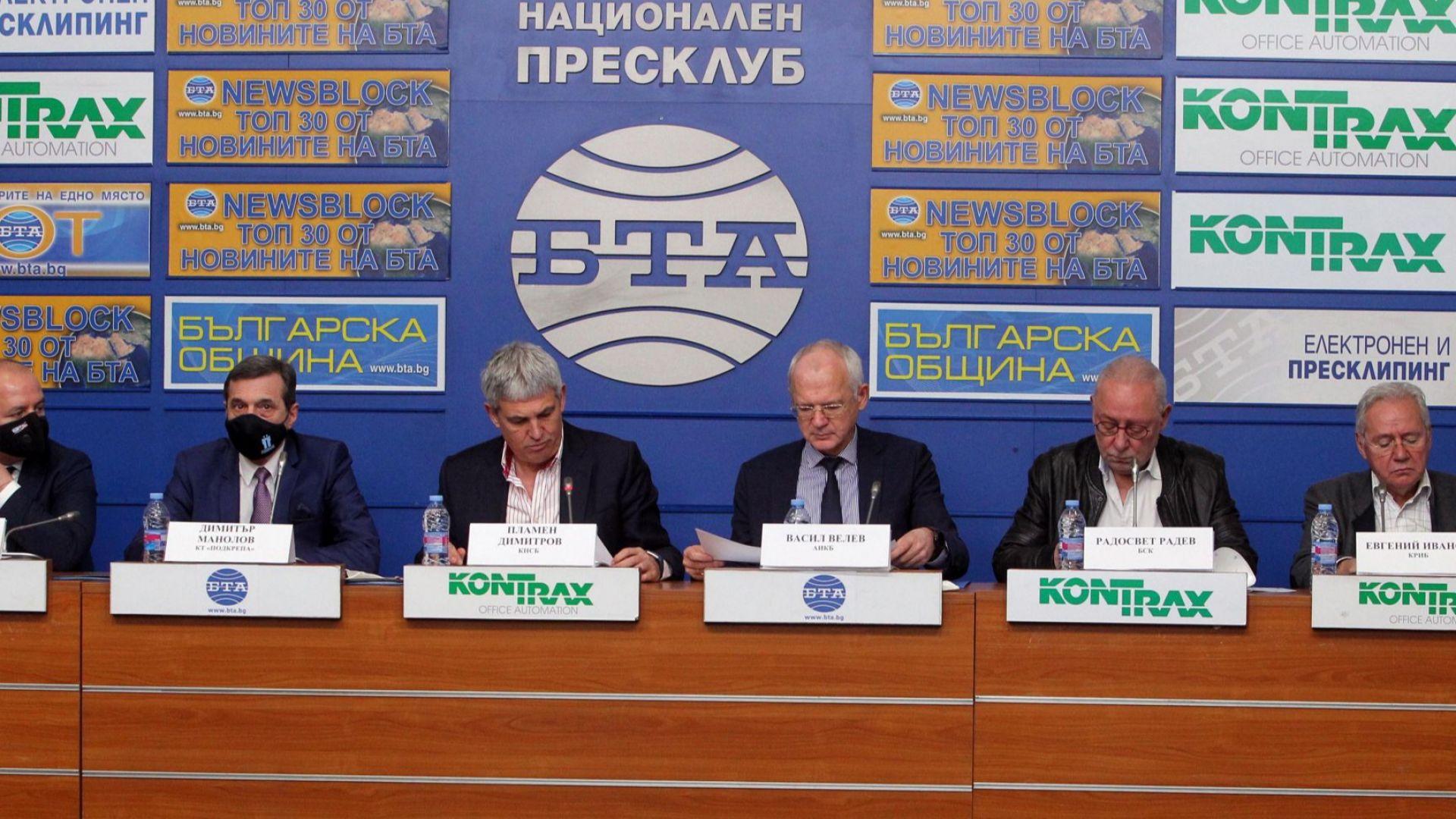 Бизнес и синдикати: Планът за възстановяване да бъде внесен до края на април