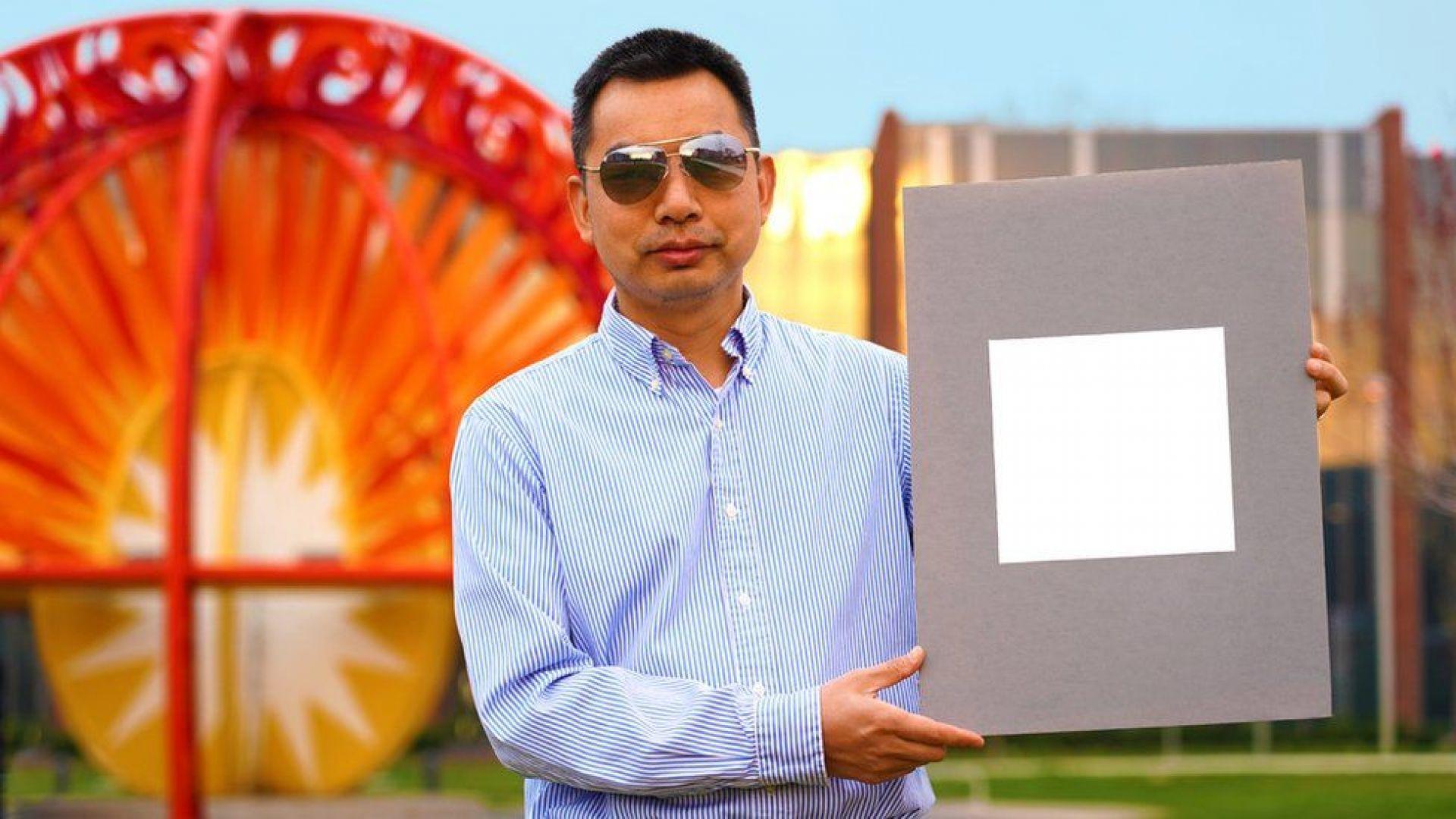 """""""Най-бялата"""" боя отразява 98 процента от слънчевата светлина"""