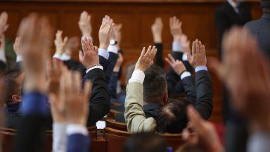 Новите депутати си гласуваха възможност за още 25% върху заплатите