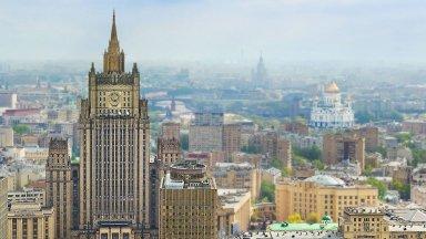 Русия забрани на 8 бивши и настоящи висши американски служители да влизат в страната